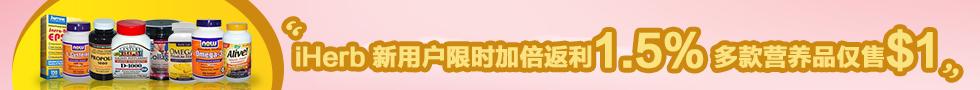 55海淘网帖子页H-2广告 - Ebay