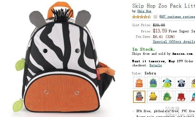 ip Hop Zoo Pack Little Kid Backpack动物园儿童卡通双肩背包斑马款