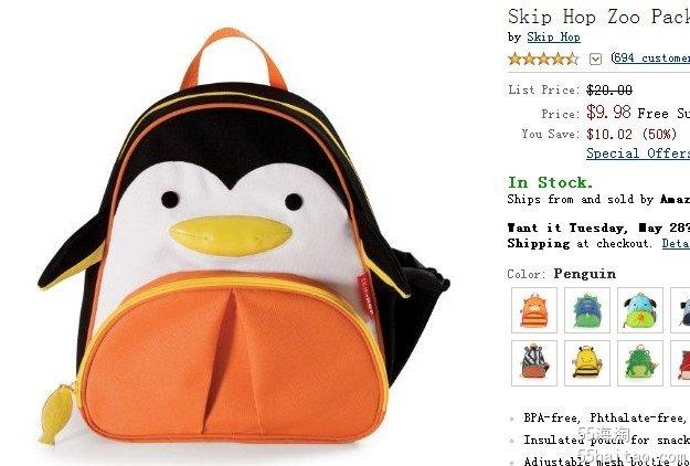 ip Hop Zoo Pack Little Kid Backpack动物园儿童卡通双肩背包企鹅款