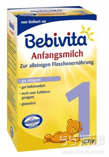 分享海淘品牌奶粉:喜宝(Hipp)、Aptamil、雀巢(德国)、特福芬(Topfer) 、Humana(瑚玛娜)