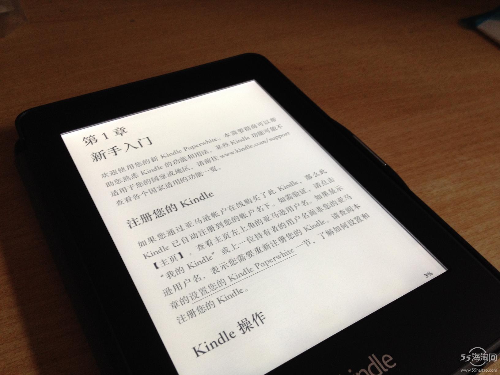 日货到手!日亚Kindle PW2代购无税到货! - 海淘