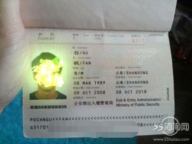 留学韩国,长期现场直播团购,po护照签证,有什么