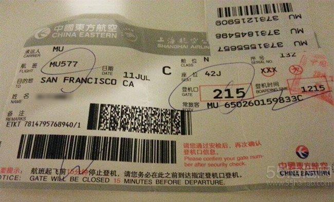 北京到洛杉矶飞机