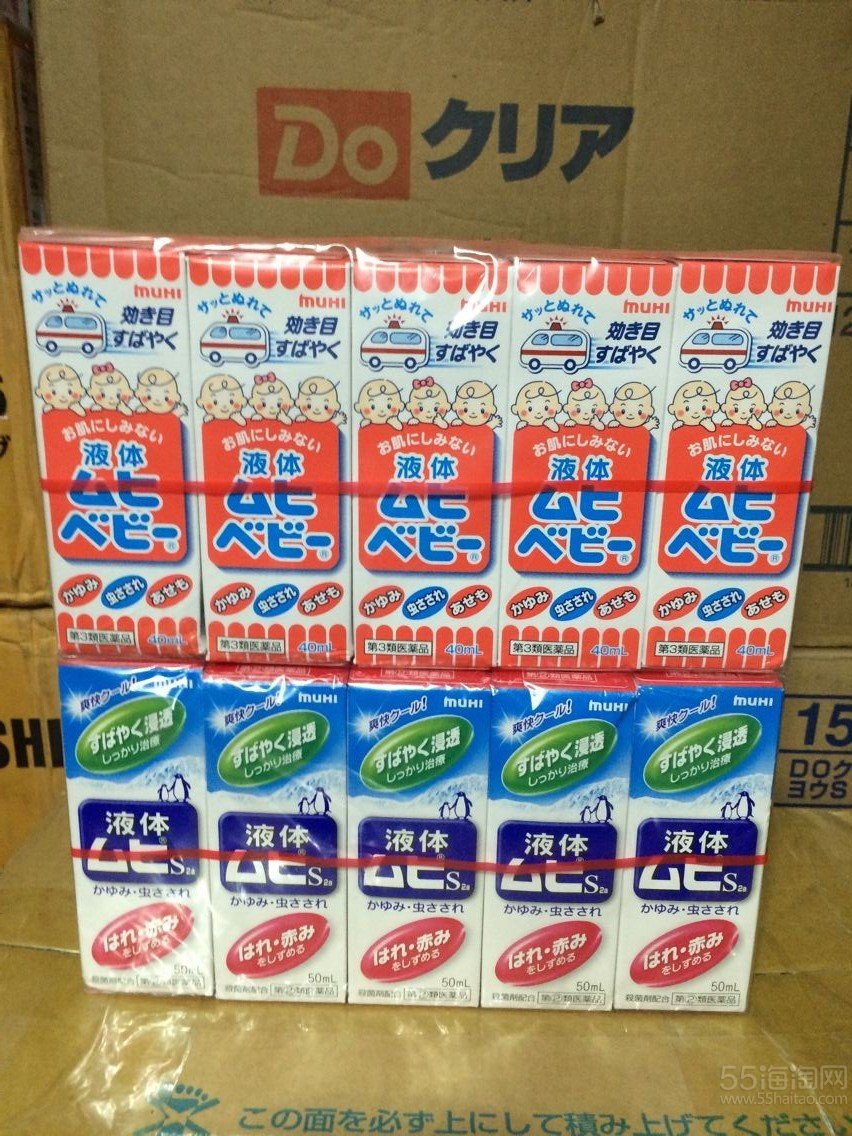 低价出日本无比滴~绝对低价~~! - 个人转让\/求