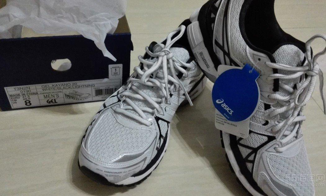 鞋子设计图正面
